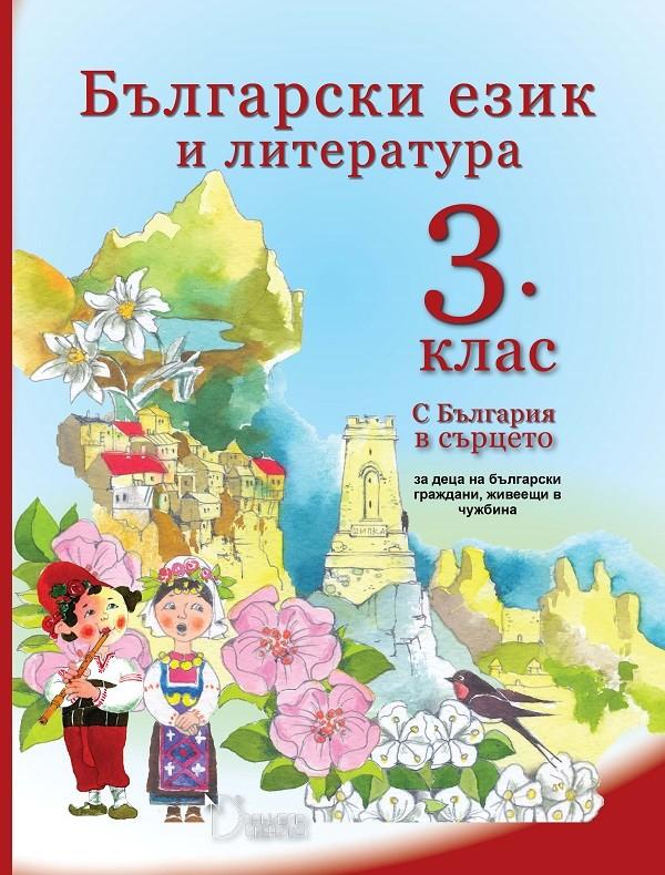 Български картинки