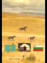 kazakhstan-grub
