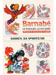 Barnabe