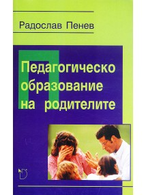 Pedagogical education for parents