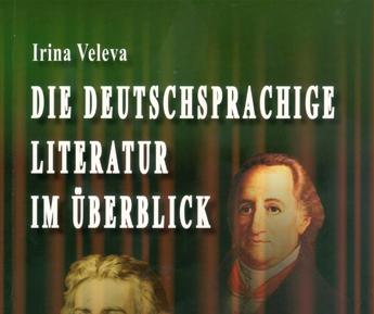 Die deutschsprachige Literatur im Überblick