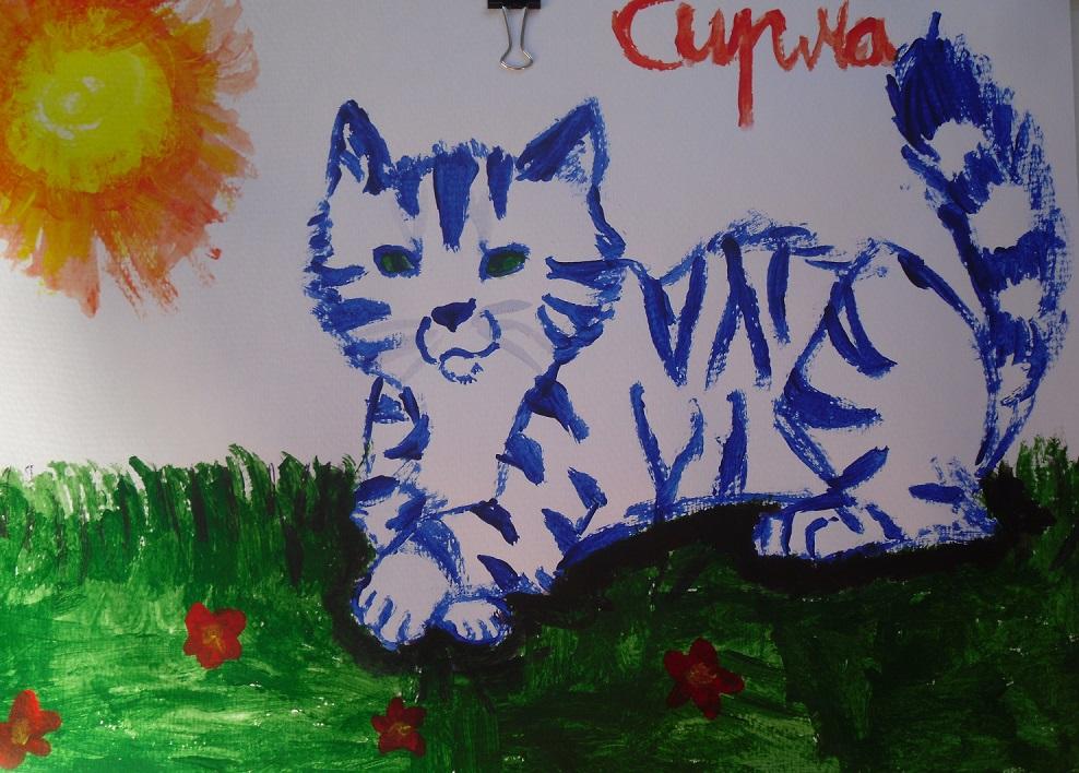 """Бабината котка"", Сирма Владимирова Николова 12 год."
