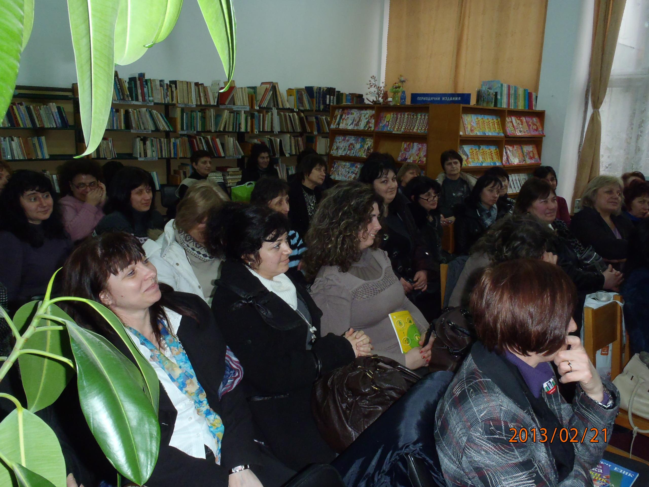 biblioteka Geo Milev Montana_Daniela Ubenova