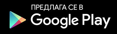 Android апликация Daniela Ubenova eReader